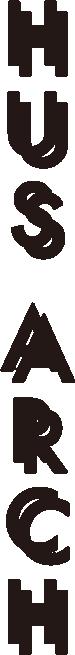 HUS ARCH | 北海道科学大学建築学科